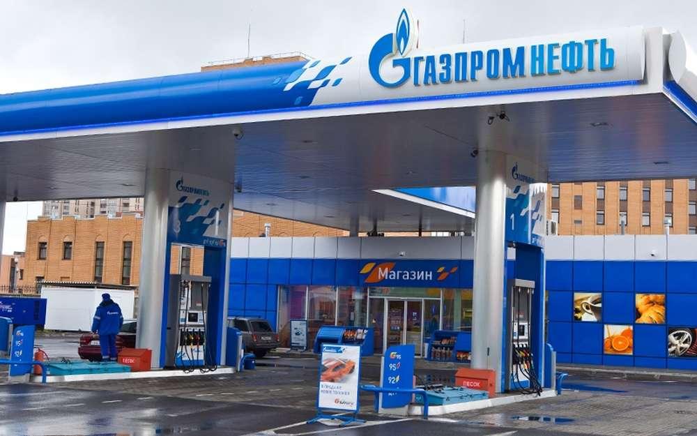 «Газмпронефть»