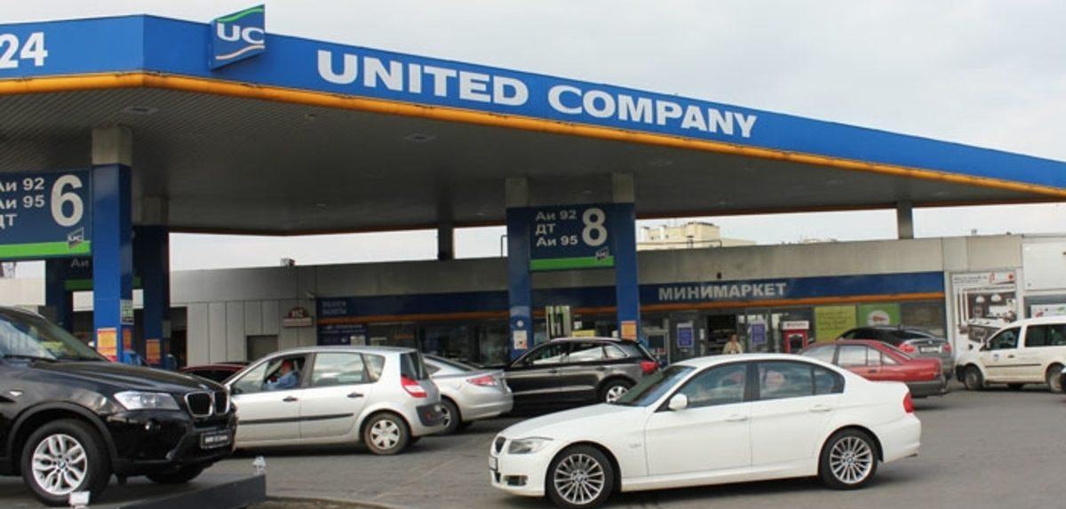 United Company АЗС
