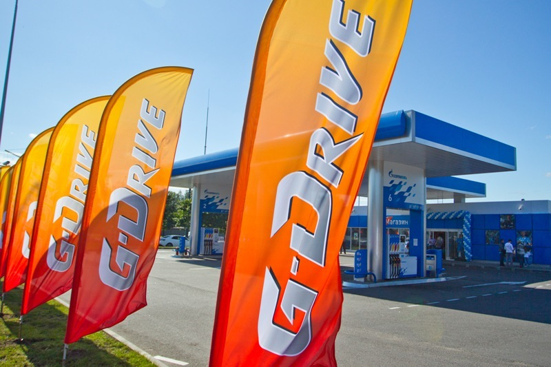 """Топливо от компании """"Газпром"""""""
