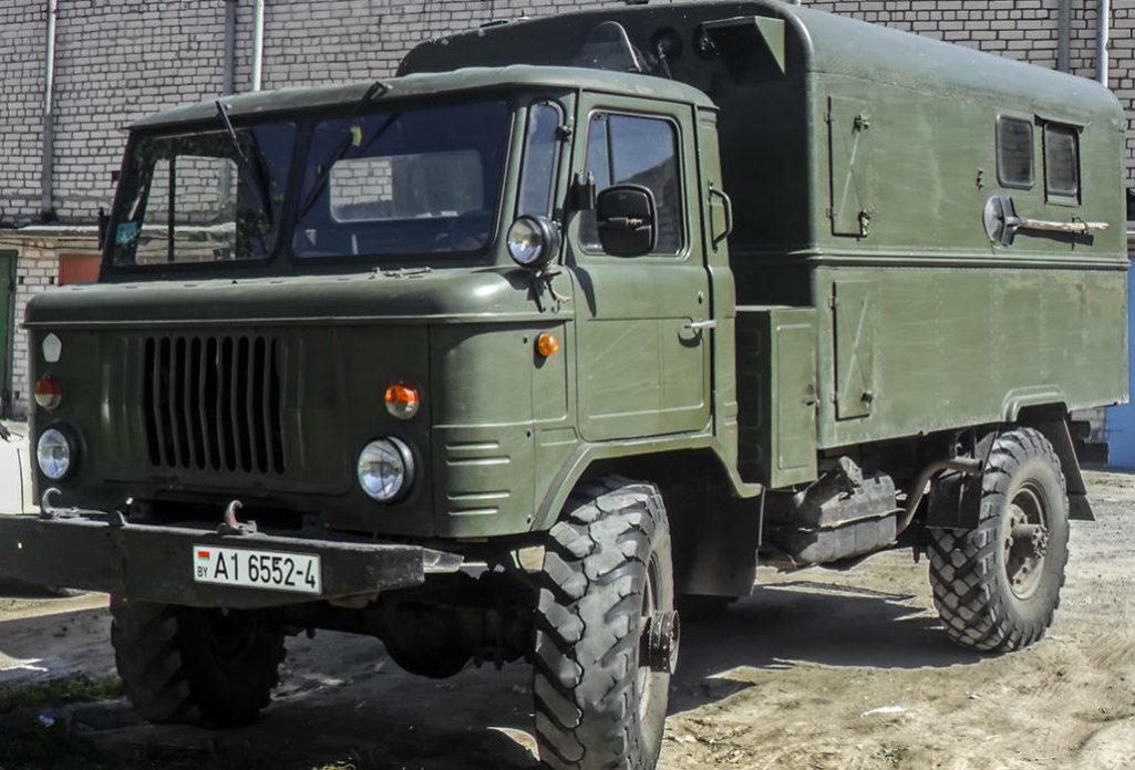 ГАЗ- 66