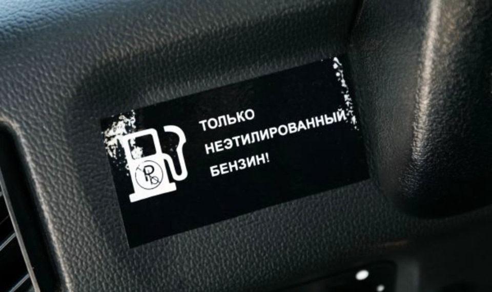 Примечание в автомобиле